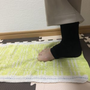足首捻挫のリハビリ、タオルギャザー