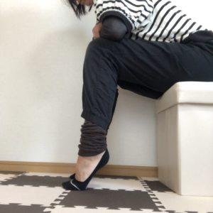 足首捻挫のリハビリ、かかと上げ